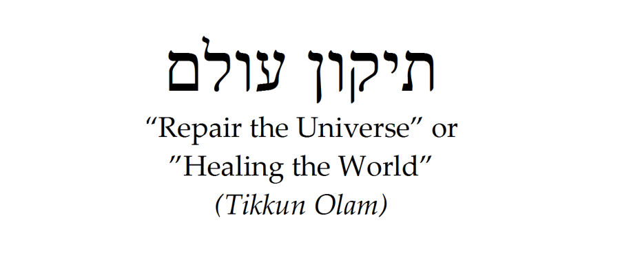 Healing the World in Hebrew